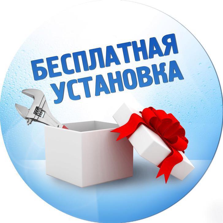 Бесплатная установка кондиционера Киев